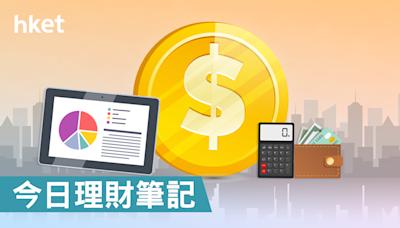 股息率最高近9% 邊啲藍籌股跑贏大市又高息? - 香港經濟日報 - 理財 - 個人增值