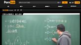 Pornhub 學微積分較好懂?這名數學老師靠成人網站年賺 750 萬元
