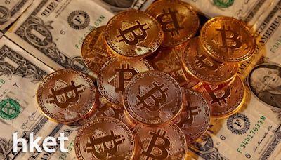 【Bitcoin】首隻比特幣期貨ETF周二美股上市 比特幣迫近歷史新高 - 香港經濟日報 - 即時新聞頻道 - 即市財經 - 股市