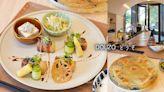 【台中】西屯 DOUZO どうぞ, 高質感日式早午餐, 無菜單私廚料理, 逢甲早午餐推薦