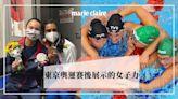 【東京奧運】賽場盡顯女子力 戴資穎、辛度識英雄重英雄:妳已表現很好