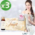 【LAC利維喜】3入組 回原馬胎盤膠原蛋白飲8瓶-香橙口味(胎盤素/膠原蛋白/Q10)
