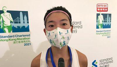 香港馬拉松10公里女子組 羅映潮以36分30秒奪冠 - RTHK