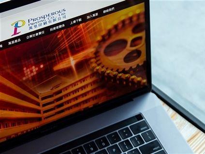 《盈警響號》萬里印刷(08385.HK)料中期虧損增至逾600萬元