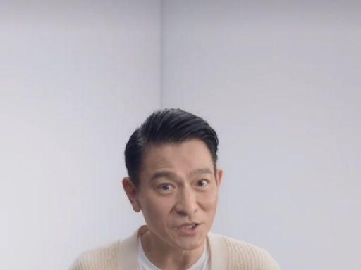 劉德華出道40年吐心聲:有沒有想過我也是一個普通人