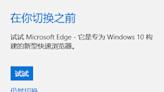 "Windows 11 將""扼殺""第三方瀏覽器?Firefox 絕地反擊"