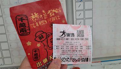 大樂透頭獎上看2.7億 16人抱走百萬紅包!
