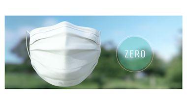 SkyPro 推出一款以可降解物料為原材料的即棄口罩 - Zero | 蕃新聞