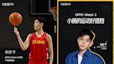 楊舒予的運動好搭檔!OPPO Watch 2緣何受到籃球運動員喜愛?