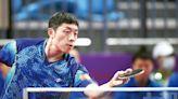 全運會乒乓激戰 陝西擊敗上海 許昕無緣男團四強