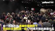 世界最大三角龍「大約翰」化石2.1億賣出 創歐洲紀錄美國買家得標