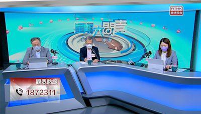 財政司長陳茂波稱消費券令「氣氛好咗」 認為市民覺得「得意」、七成人用八達通 - winandmac.com