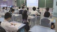教協:四成受訪教師有意離開教育界 政治壓力增為主因