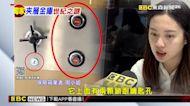 台中州廳挖出神秘「保險箱」 業者:灌水泥的台製金庫