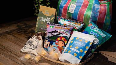 打包花蓮縱谷海岸美味 KKday整合30家名店送到家