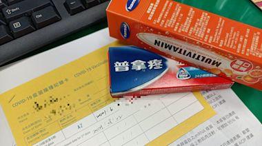 長輩圖「打完疫苗吞普拿疼防副作用」 指揮中心說話了│TVBS新聞網