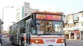 5月19到28日全國停課 中市公車減班、停駛