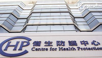 【新冠肺炎】今增4宗輸入包括2名菲傭 其中3人染變種病毒 - 香港經濟日報 - TOPick - 新聞 - 社會