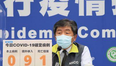 武漢肺炎》首批客製化標籤BNT疫苗可開放混打?陳時中給答案