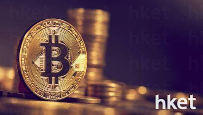 【Bitcoin】ProShares有望周一推出美國首個比特幣期貨ETF - 香港經濟日報 - 即時新聞頻道 - 即市財經 - 股市