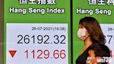 恒指瀉千點穿牛熊線 ATM兩日失萬億市值 - 最新財經新聞 | 香港財經網 | 即時經濟快訊 - am730