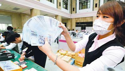 看台幣升貶決定是否海外投資?專家建議準退休族這樣布局