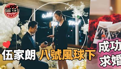 【羽毛球】八號風球下排除萬難 伍家朗成功求婚