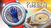 時尚|逆時鐘、貓熊錶、手掌報時~真的很超過 Only Watch慈善拍賣激發獵奇時計 | 蘋果新聞網 | 蘋果日報