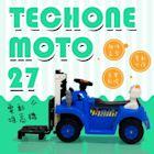 TECHONE MOTO27 兒童電動堆高機四輪可充電工程汽車