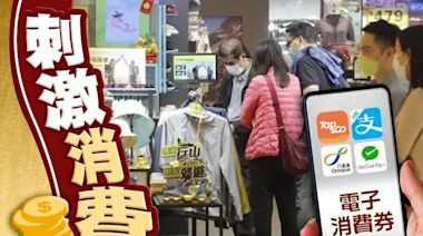 疫下餐飲零售受壓 欲推電子消費券托市 陳茂波:或准用至新春