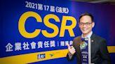 台灣大 連三年獲遠見ESG綜效電信業組「首獎」