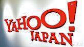 由授權變買斷 Yahoo日本豪擲1.61億美元 取得品牌永久使用權 - 香港科技新聞網站 | 最新科技資訊 | 科技生活 - am730
