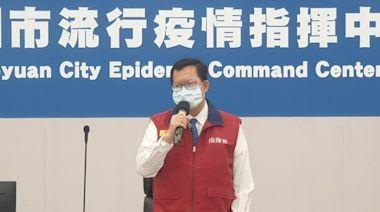 桃園已有25萬長者完成接種 14萬長者自行預約第2劑 | 台灣好新聞 TaiwanHot.net