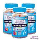 Schiff-Digestive Advantage兒童益生菌軟糖60顆(3瓶)