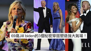 Jill biden是第一夫人也是學霸!69歲吉爾的3個秘密穿搭塑造強大氣場   ELLE HK