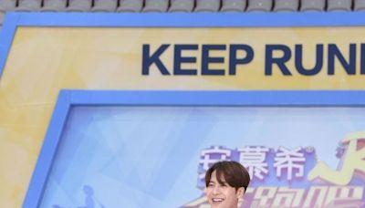 王嘉爾獲得人生第一枚金牌,唱歌跳舞主持人,曾參演過網劇拍攝