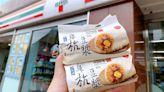小七開賣阜杭豆漿飯糰 最夯早餐這款狂賣800萬顆