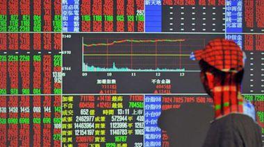 台股爆量甩尾站上17100點改寫新高 三大法人買超73億元 | Anue鉅亨 - 台股新聞