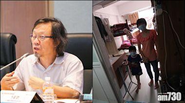 學者倡訂立劏房起始租金 - 新聞 - am730