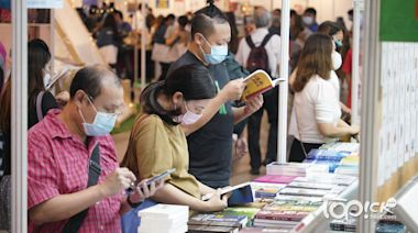 【書展閉幕】7日展期逾83萬人次入場 貿發局調查:書迷平均消費817元 - 香港經濟日報 - TOPick - 新聞 - 社會