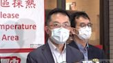 男子接種疫苗兩日後死亡 衞防中心重申未確立因果關係 | HotTV