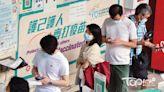 【打針獎賞】中信股份疫苗接種抽獎今日起接受登記 頭獎可獲39萬元日產Serena電氣化七人車 - 香港經濟日報 - TOPick - 新聞 - 社會