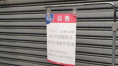 高雄疫情升溫!今本土確診+2 全聯苓雅店留足跡停業 | 蘋果新聞網 | 蘋果日報