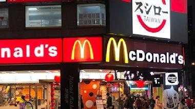 注意!麥當勞全門市即起實施「實聯制」 僅開放單一入口進店