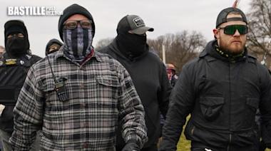 加拿大驕傲男孩宣布解散 堅稱從非恐怖組織 | 大視野