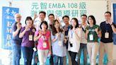 元智大學EMBA 連四年獲私校人氣第一