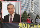 王毅抵南韓首爾展開3天訪問   兩岸