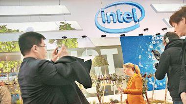 Intel數據中心晶片捱打 - 東方日報