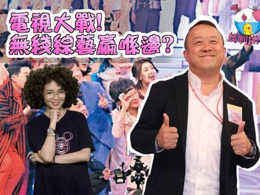 【娛刺撈飯】《超級綜藝》領銜 無綫圍揼ViuTV
