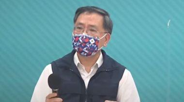 第4梯疫苗供應再拉警報 蔡炳坤:中央必須度過危機 否則失信於民-台視新聞網
